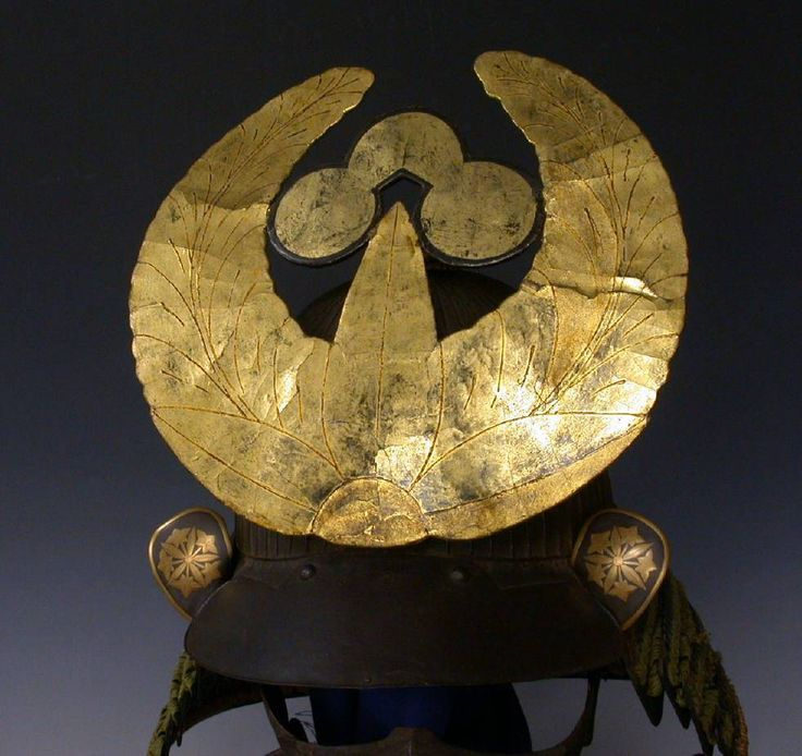 Samurai armor, the Helmet is signed Munehisa saku, which is a listed Myochin samurai helmet maker from Tenmon Period, about 1532.