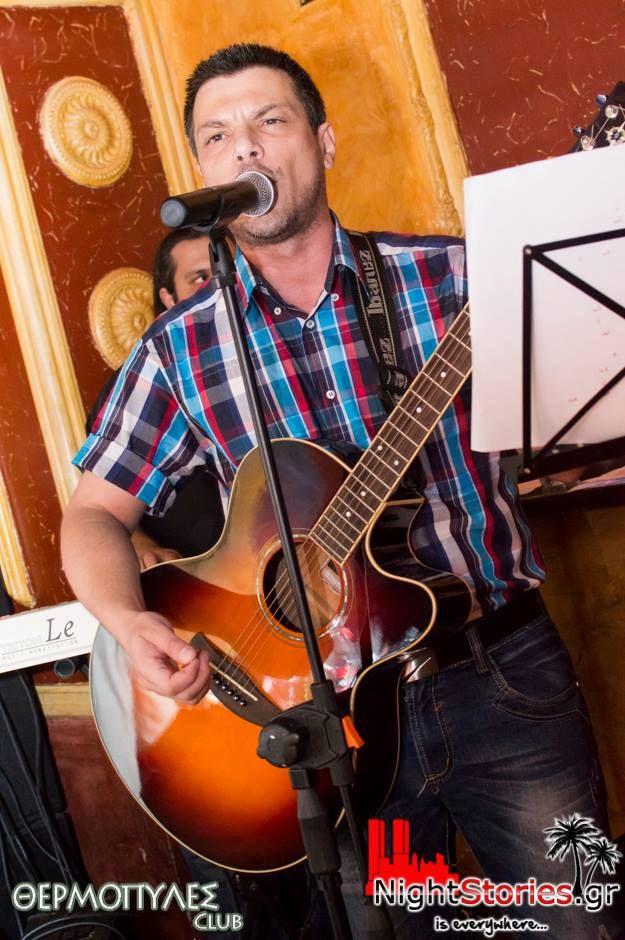George Ntoukas Thermopiles Live