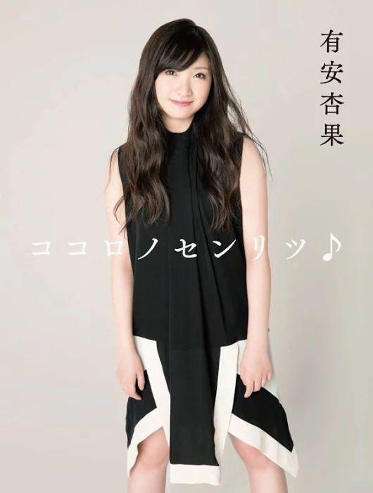 四方あゆみ Ayumi ShikataさんはTwitterを使っています。ももクロの杏果ちゃんのツアーパンフです✨たくさん撮影させて頂きました❤️ 私が感じた今の杏果ちゃんです。凛として 一生懸命でチャーミングで少し大人になった… 気に入って頂けると良いなー。。。