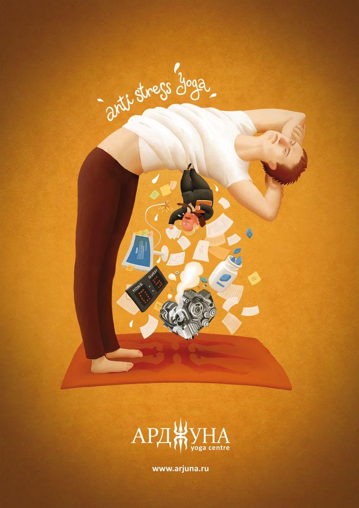 Arjuna yoga centre: Man   Ads of the World™