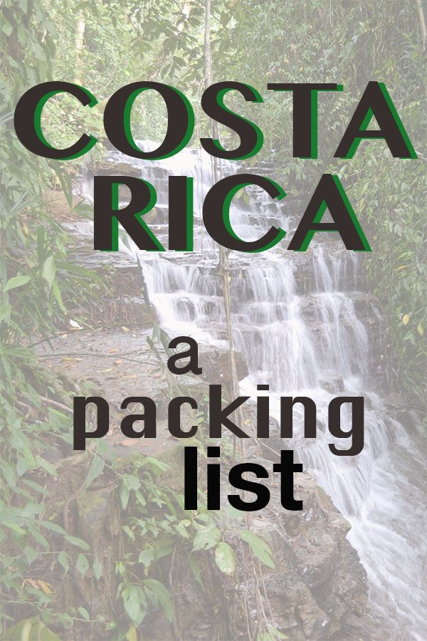 Costa Rica Packing List - take a small roll of toilet paper and keep in day back pack. Trust me on this.