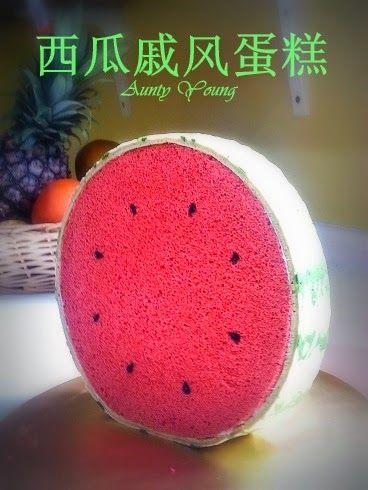 炎热的天气,来片西瓜。。。。。。。。戚风蛋糕吧? 虽然此瓜不是冰凉多汁,但是一样艳红鲜甜呢! 另外它的皮和籽是可以吃的哦! On a hot day, why not have a slice of watermelon.......... ...........