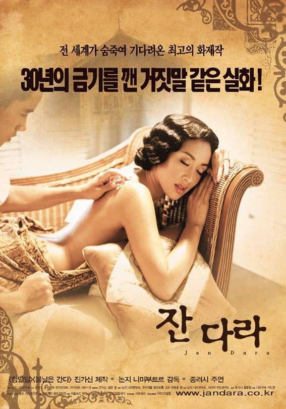 film erotisk