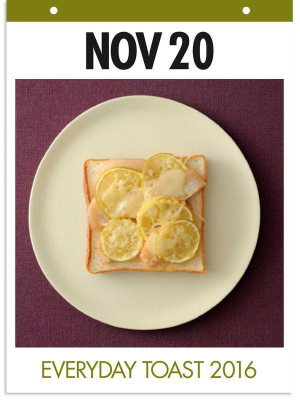 11月20日 「洋梨&かぼすトースト」 【使った材料】洋梨、かぼす、はちみつ、ピザ用チーズ