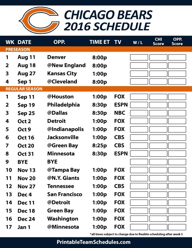 2016-17 Chicago Bears Schedule