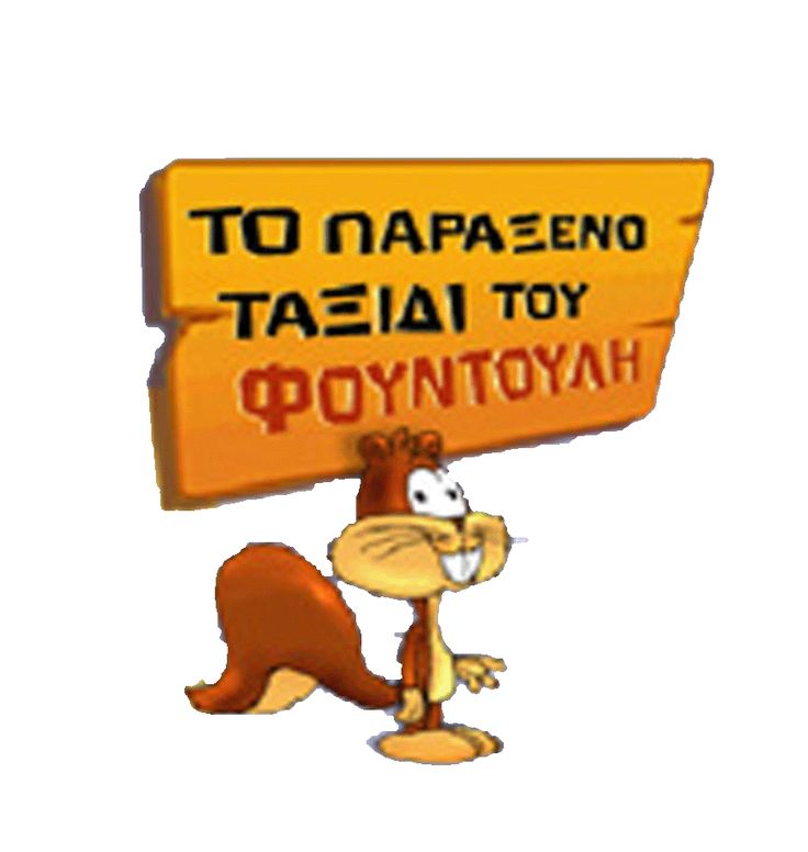 παιχνίδια για τη Γλώσσα Α δημοτικου και νηπια http://eidikidiapaidagogisi.blogspot.gr/2017/06/blog-post_10.html?spref=fb