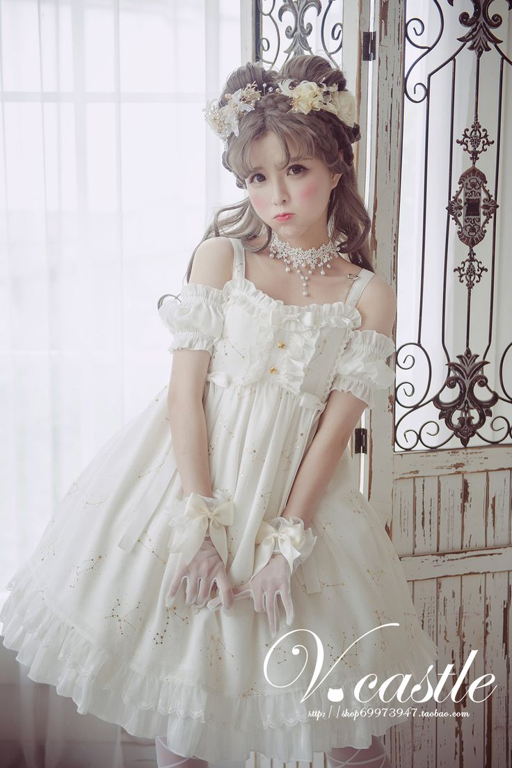 ✨ fighting evil by moonlight winning love by daylight ✨ ~  princess rosalina