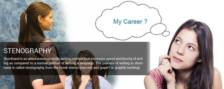 #Career Opportunities of #Diploma Course in #Stenography http://goo.gl/7lxrk4 #steno #shorthand