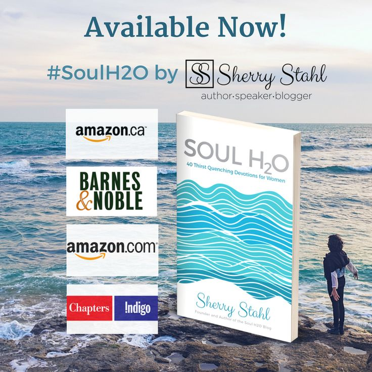 SoulH2O available at online retailers now! Just in time for holiday gift-giving too! Sherry Stahl's new book will water the dry places in your soul on a daily basis! So good!