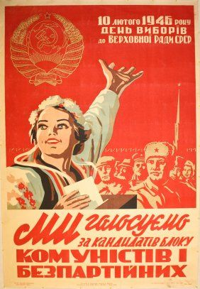 Original Election Propaganda Poster USSR Ukraine 1946
