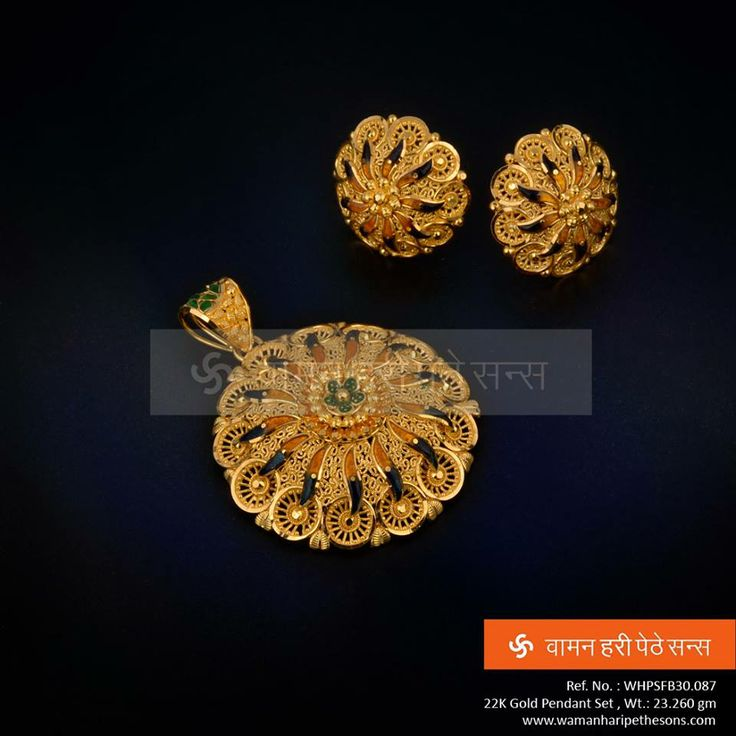 22ct Indian Gold Pendant Set 993 99: Light Up Your Look With This Pendant Set.