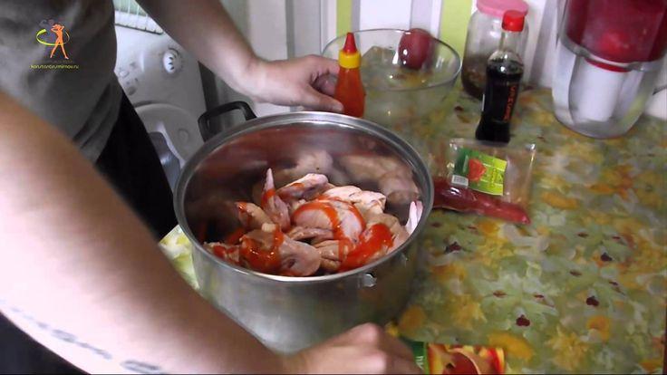 Острые крылышки под пиво Быстрый рецепт по приготовлению острых крылышек в домашних условиях. Для приготовления вам понадобиться 2 кг крылышек, острые специи, а именно Чили кайенский, соевый соус, соль, все замешать и дать постоять 15 минут. Поставить в разогретую духовку на 200 градусов на 40-50 минут. подавать с холодным пивом. Наш официальный блог: http://konstantinsmirnov.ru