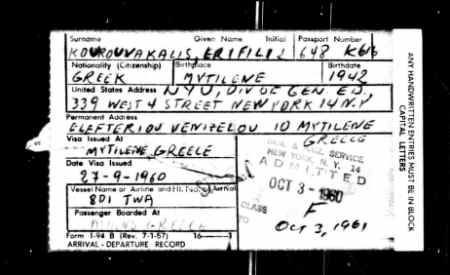 Erifiliz Kourouvakalis discovered in New York State, Passenger and Crew Lists, 1917-1966