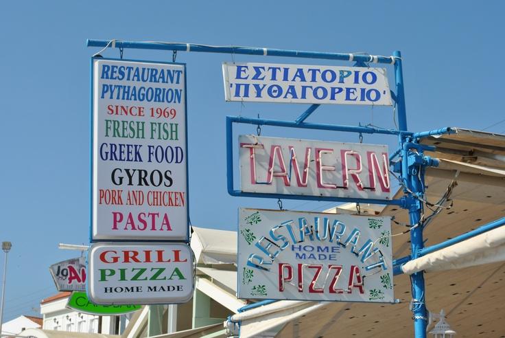 samos Greece....