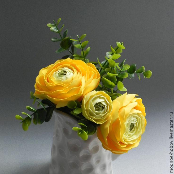 Купить Желтые ранункулюсы - желтый, ранункулюс, ранункулюсы, ранункулюс из фоамирана, из фоамирана, цветы из фоамирана