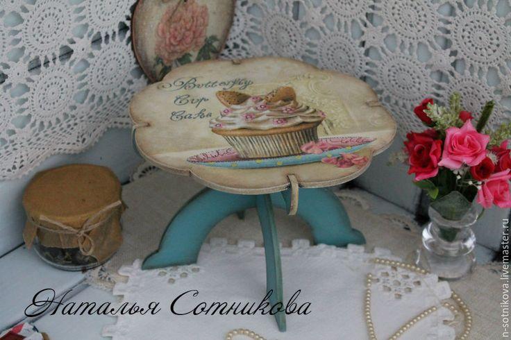 """Купить Подставка под кекс """" Пироженка"""" - комбинированный, кухонный декор, кухонный интерьер"""