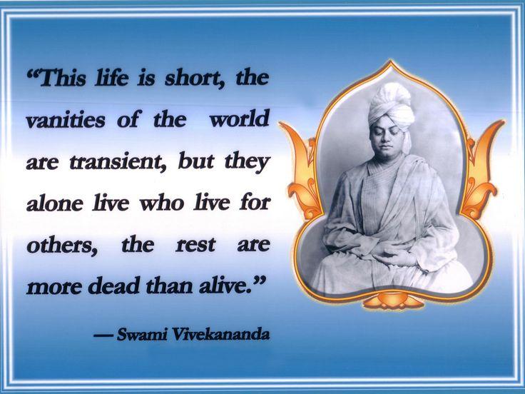 Swami Vivekananda Quotes   Wallpaper