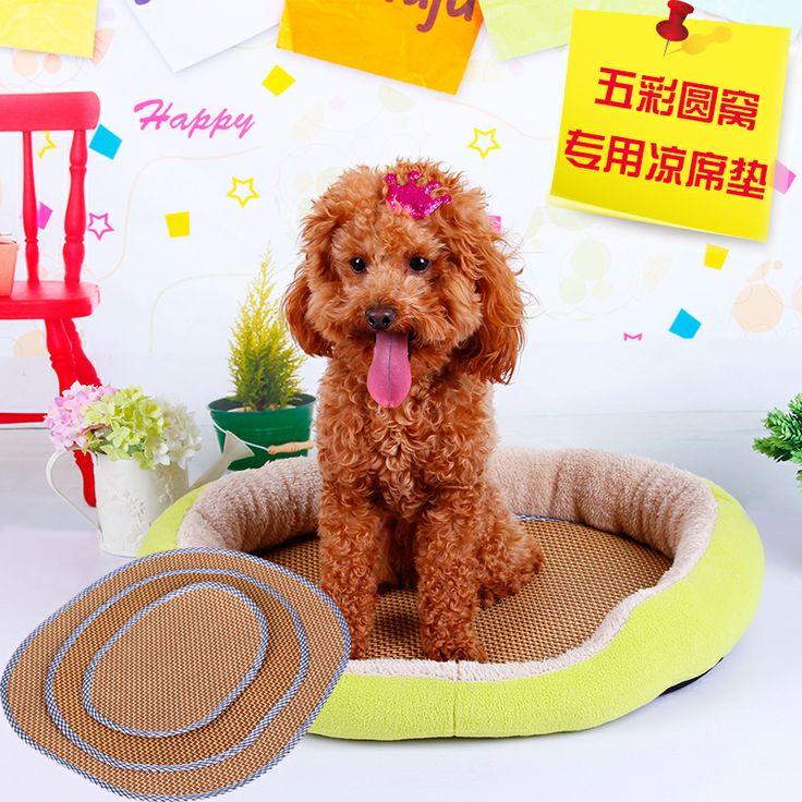 Kennel8 slippers mat pad pet mat pet mat dog mat pet liangdian-inHouses, Kennels & Pens from Home & Garden on Aliexpress.com