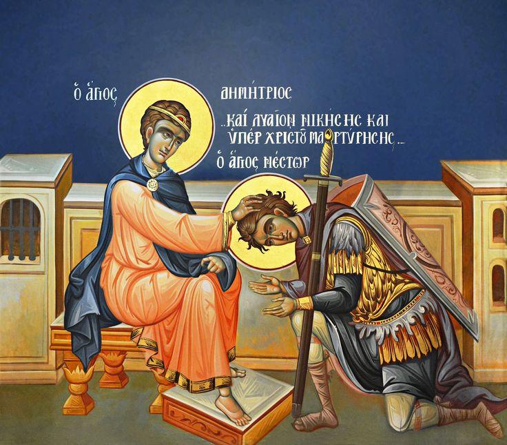 Ο Άγιος Δημήτριος ευλογών τον Άγιο Νέστορα / Saint Demetrios blesses Saint Nestor, before his battle with Lyaeos