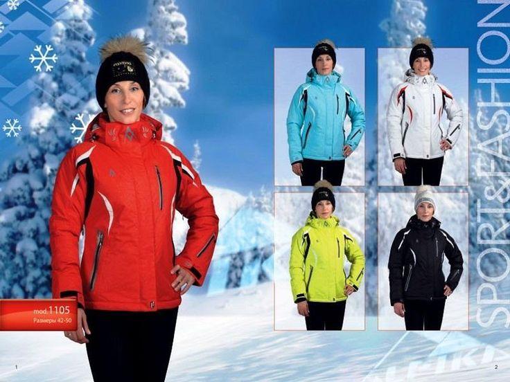 Качественные горнолыжные костюмы
