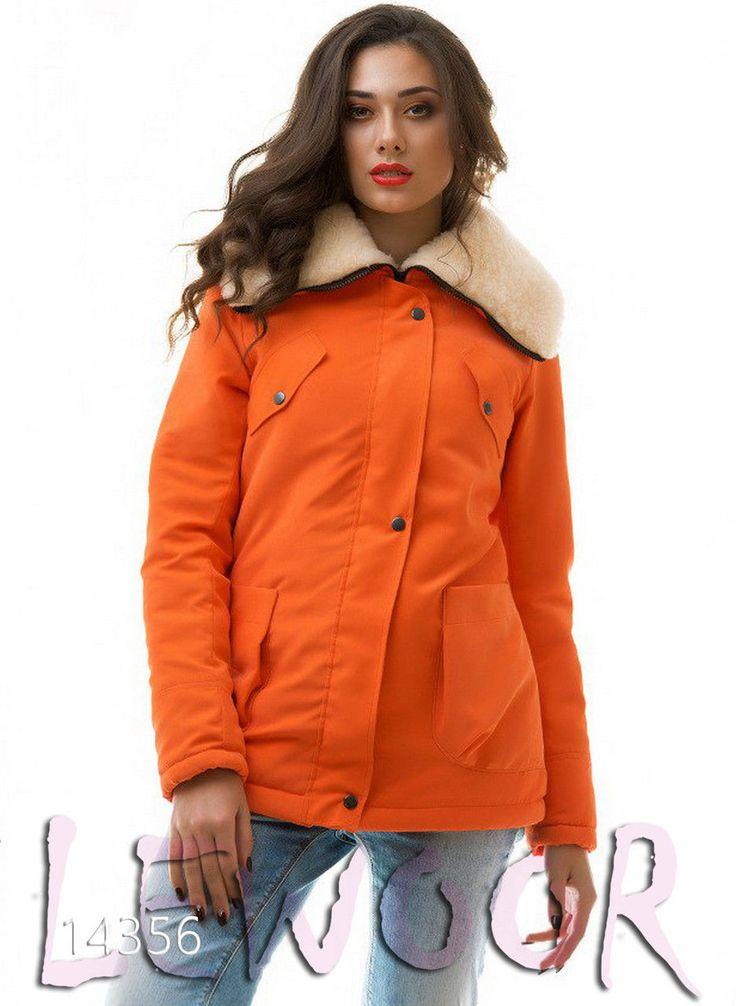 Молодёжная куртка - парка на меху - купить оптом и в розницу, интернет-магазин женской одежды lewoor.com