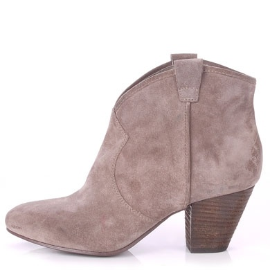 For autumn; Jalouse ASH boots