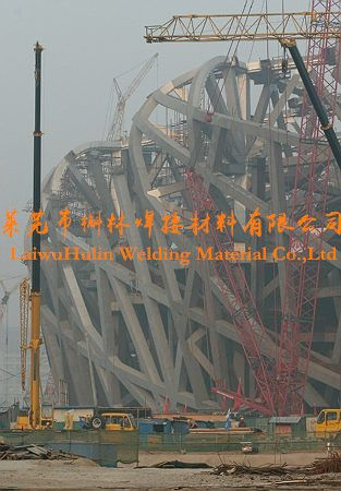 welding flux using for our National Stadium(Bird's Nest) contact: Tracy liu Email: tracyliu@hlweldin... Mob/whatsapp:+8618563406379 skype/wechat: tracyliu1203