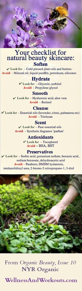 Be careful what you put on your skin! Your skin is your body's largest organ. All you apply to it sinks in, and eventually ends up in your bloodstream. Click to read more, and learn where to find high quality organic personal care products. And be sure to re-pin, so your friends will know, too!