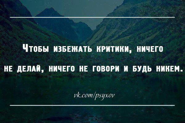 Юмор, цитаты