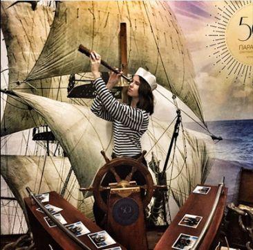 Юбилей в морском стиле