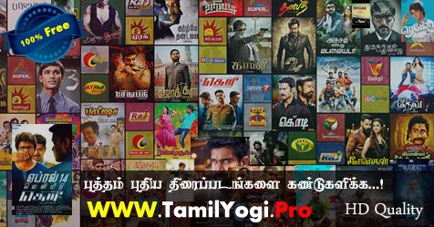 vivegam full movie download in tamil hd tamilyogi