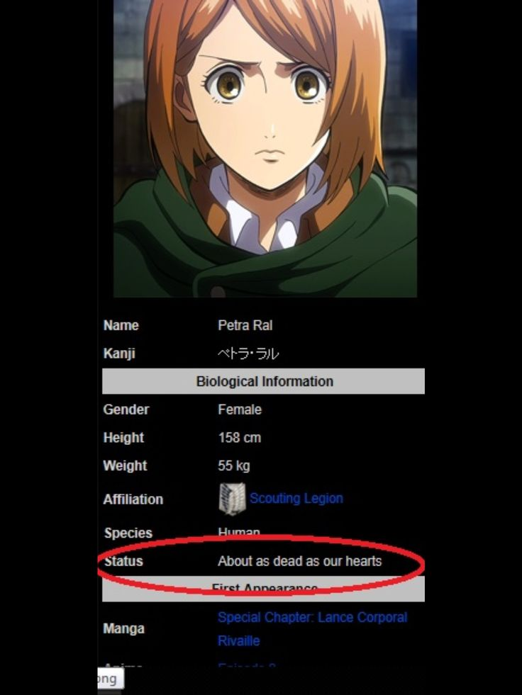 Petra Ral - NOT COOL SNK WIKI NOT COOL