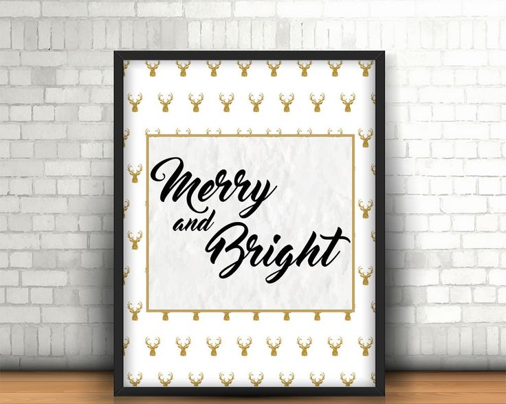 Christmas printable, wall art decor 'merry and bright' festive holiday print, deer, Christmas decoration typography quote gold foil print by BeePrintDesigns on Etsy