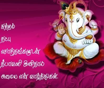 diwali wishes images | happy diwali wishes | diwali wishes in hindi | diwali wishes in english | diwali wishes message in english | diwali wishes greeting cards | best diwali wishes | Haply diwali video clips