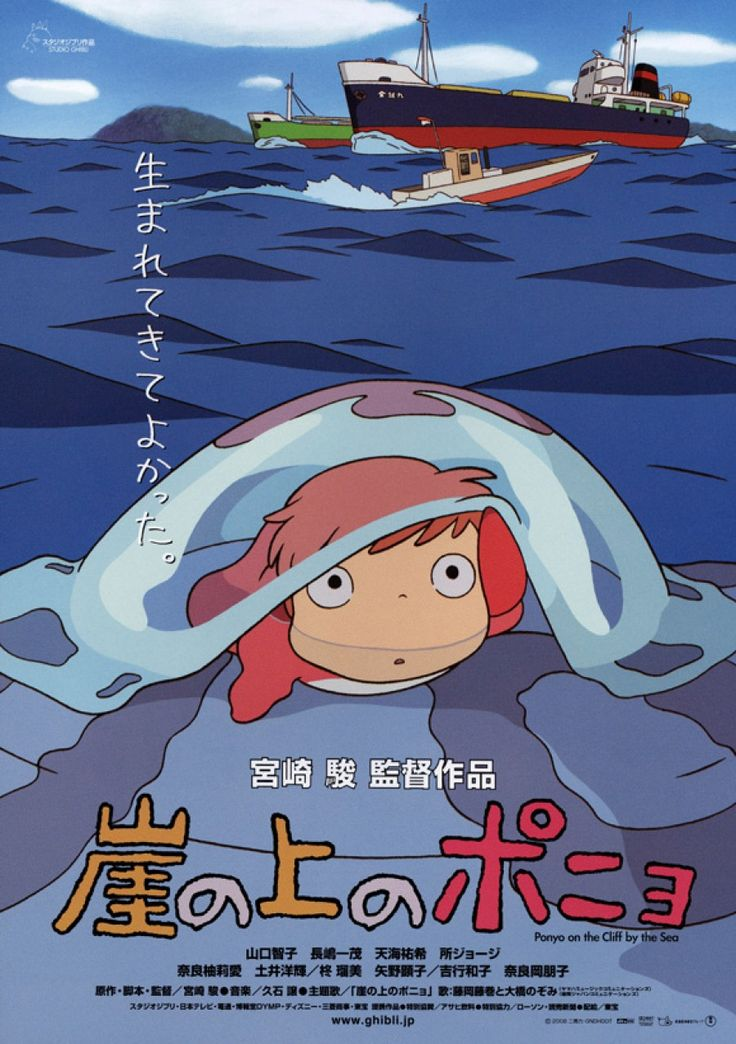 Check out these stunning rare Japanese posters of Studio Ghibli films - Little White Lies