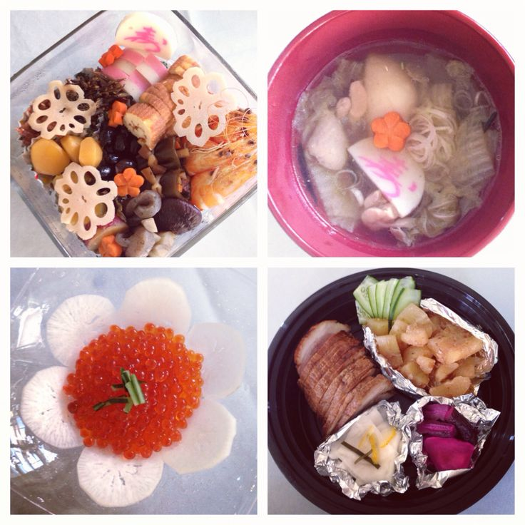"""Unfortunately I can't take credit for this beautiful meal. My sister in law is from Osaka and treated us a traditional Japanese """"Osechi"""" lunch. Each dish is meant to bring good luck, health, and blessings through the new year."""