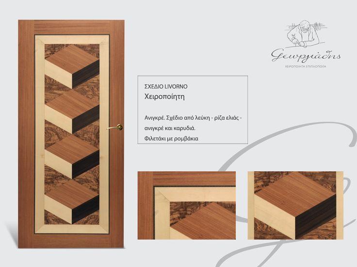 handmade wooden door_code: Livorno / by Goergiadis furnitures #handmade #wooden #door #marqueterie