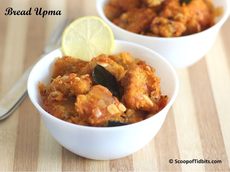 'Bread Upma' is a tasty and easy to make breakfast during the busy mornings. Fresh or left over bread can be used to make this simple dish. Brown, white, m