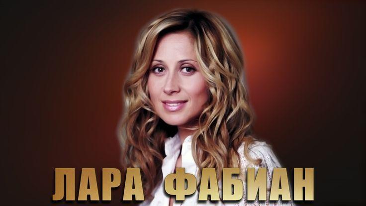 Лара Фабиан и Игорь Крутой - Мадемуазель Живаго