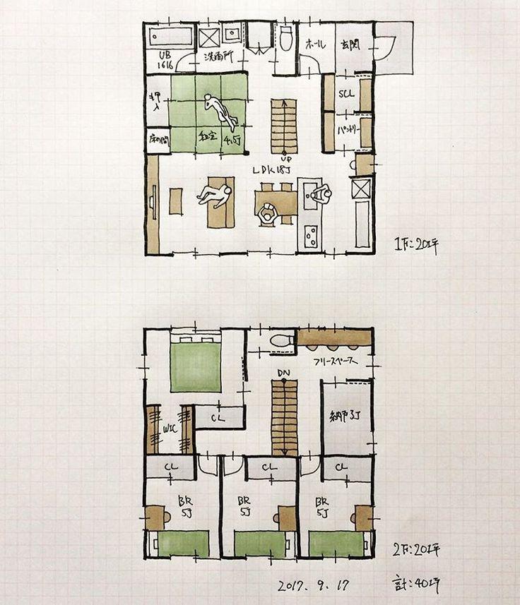 『40坪の間取り』 ・ 玄関→シューズクロゼット→パントリー→キッチン動線。 和室に床の間あり。 2階に納戸あり。 ・ #間取り#間取り集 #間取り図 #間取り力 #間取り相談 #間取り図大好き #間取り萌え #間取り好き #間取り図好き #マイホーム計画 #マイホーム計画三重 #マイホーム計画開始 #三重の家 #三重県 #三重の住宅 #三重の建築家 #三重の間取り #三重の設計事務所 #三重の家 #40坪の間取り#シューズクローゼット間取り #パントリーのある間取り #和室のある間取り #床の間のある間取り#総二階の間取り #正方形の間取り