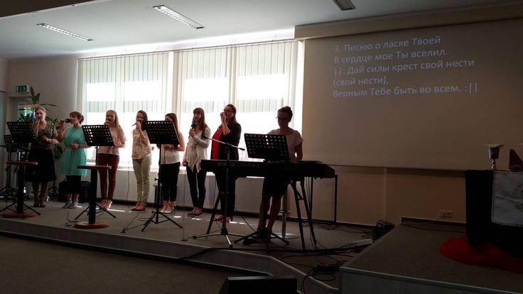 Эта группа создана специально для вас, служителей групп прославления церкви