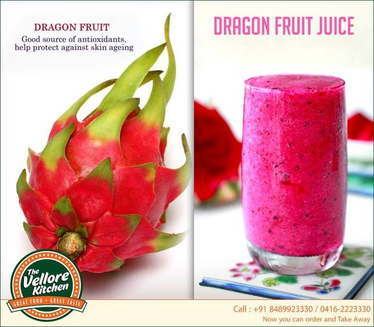 Dragon fruit juice provides a number of essential