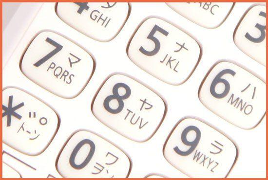 こちらのページでは、このサイトに掲載している全てのエンジェルナンバーを紹介しています。 桁数で検索したい方はこちらからどうぞ→2桁、3桁、4桁、5桁の一覧表。 「1」から...