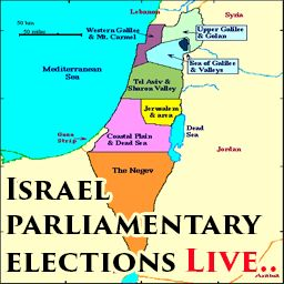 Israelis vote in parliamentary election,, Israel elections, Israel Election 2015, Israel's parliamentary elections, polling in Israel, voting % Israel parliament election