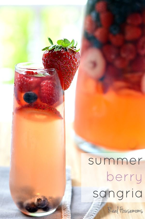 Summer Berry Sangria | Real Housemoms | Sangria is the perfect summer cocktail and this Summer Berry Sangria takes it to a whole new level by using gorgeous summer berries!