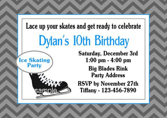 Printable graduation party invitations templates best printable ice skating party theme invitationboys ice skatebirthday party invite filmwisefo