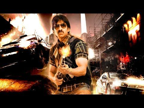 For more 2017 South Indian Full Hindi Action Movies Subscribe to my channel Starcast : Ravi Teja, Kajal Aggarwal, Richa Gangopadhyay Director : Parasuram Music Director : Devi Sri Prasad Ravi Teja 2017 New Blockbuster Hindi Dubbed Movie, 2017 South Indian Full Hindi Action Movies, 2017 New Hindi... https://newhindimovies.in/2017/07/18/ravi-teja-2017-new-blockbuster-hindi-dubbed-movie-2017-south-indian-full-hindi-action-movies-5/