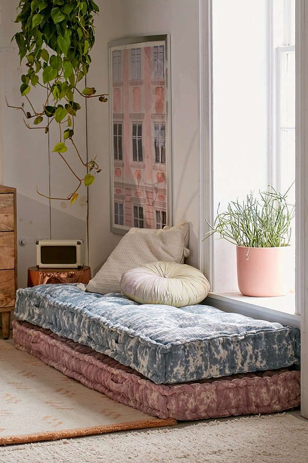 Slide View: 1: Rohini Textured Daybed Cushion