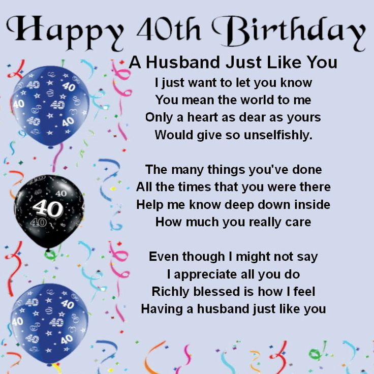 29 best Husband Gifts images on Pinterest Husband gifts Free