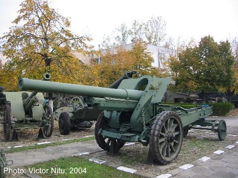 150 mm Skoda 150 model 1934 howitzer in the courtyard of the National Military Museum in Bucharest